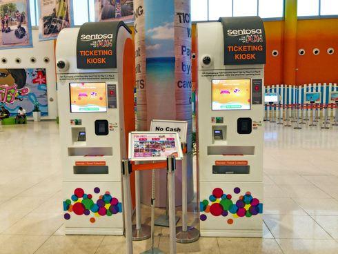 セントーサ駅に、ポツンと券売機