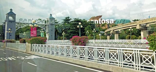シンガポール セントーサ島の入口
