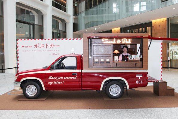 赤くてレトロな「ポストカー」走る郵便局、全国の絵になる風景を巡る