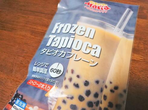 ローソンに冷凍タピオカが登場、お好みジュースでいつでも旬ドリンク