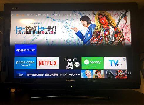 アマゾンプライムビデオをテレビで見る方法