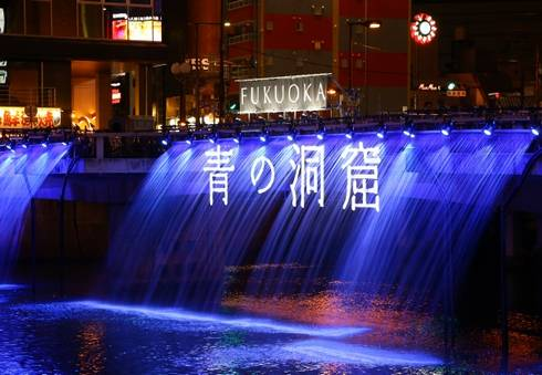 福岡・中州の「青の洞窟」クルージングも