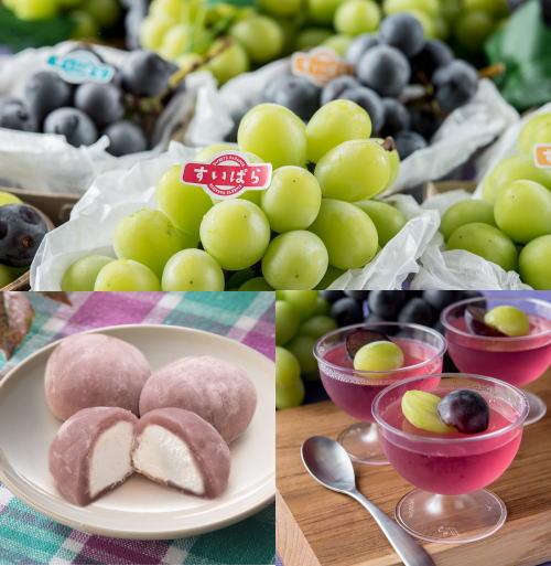 スイパラで「シャインマスカット&巨峰」人気の高級ぶどうと葡萄スイーツ食べ放題!
