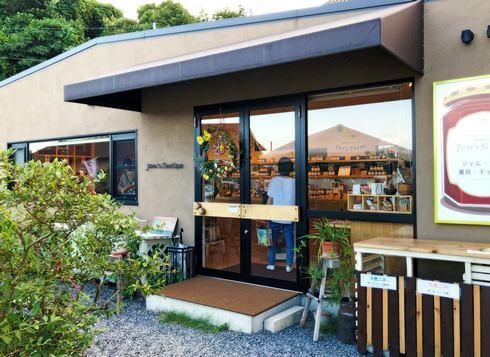 瀬戸内ジャムズガーデン、山口県周防大島の店舗