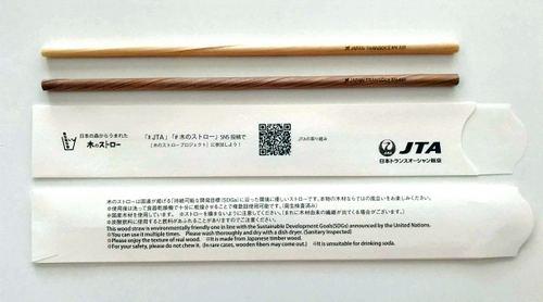 日本トランスオーシャン航空(JTA)が業界初、木のストロー