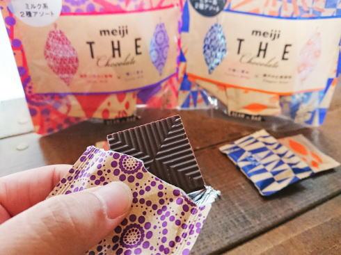 明治 ザ・チョコレートに2種アソートパウチ 画像3