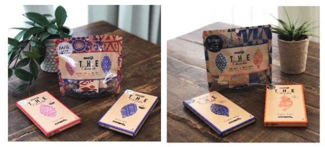明治 ザ・チョコレートに2種アソートパウチ 画像2
