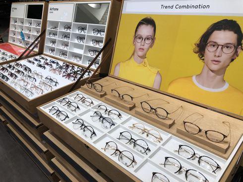 ジンズ(JINS)でPCメガネのフレームを変更!オリジナルPCメガネを作ってみる