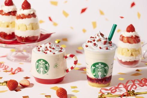 まるで飲むクリスマスケーキ!メリーストロベリーケーキフラペチーノ発売