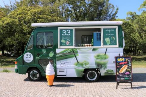 移動式青汁カフェ!33 CAFE グリーン号が福岡に誕生