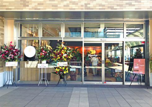 岩国駅のベジトリップ、店舗外観