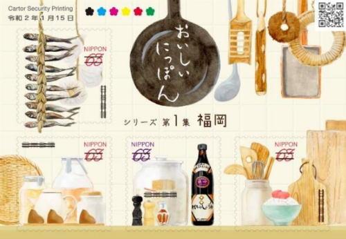 美味しそうな切手が可愛い!第1弾は「福岡グルメ」おいしい日本シリーズ