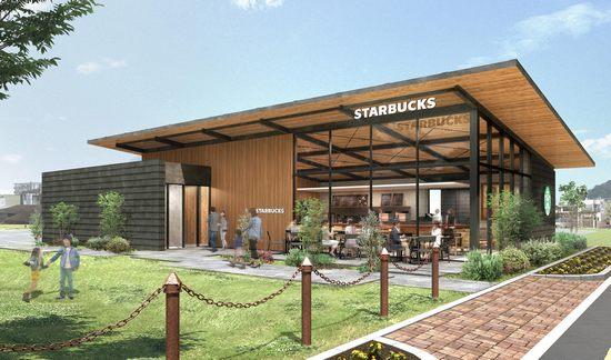 スタバが大分に初の公園店舗「別府公園店」ドライブスルーも設置