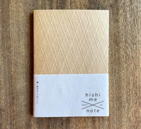 文房具の女子会 商品例 hishimeノート クラフト