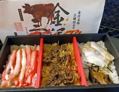 駅弁「金沢三昧」のどぐろ・能登牛・カニ、金沢名物の詰め合わせ弁当