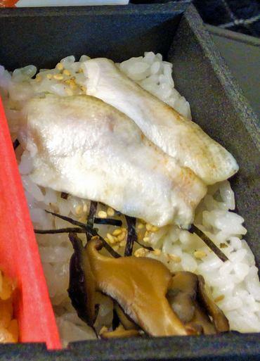 駅弁「金沢三昧」のどぐろ寿司