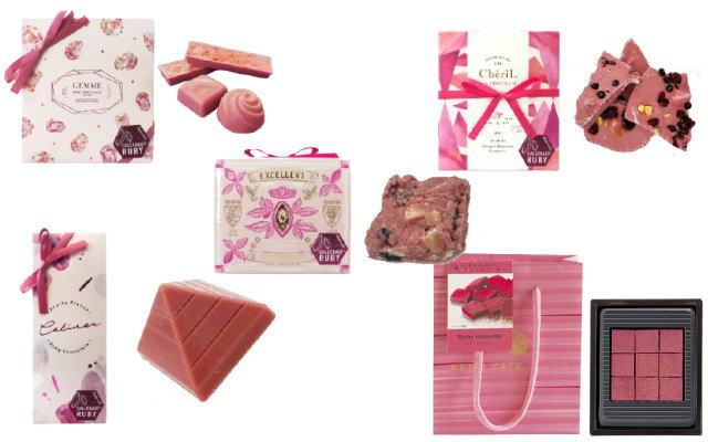 ルビーチョコレート ファミマ バレンタイン