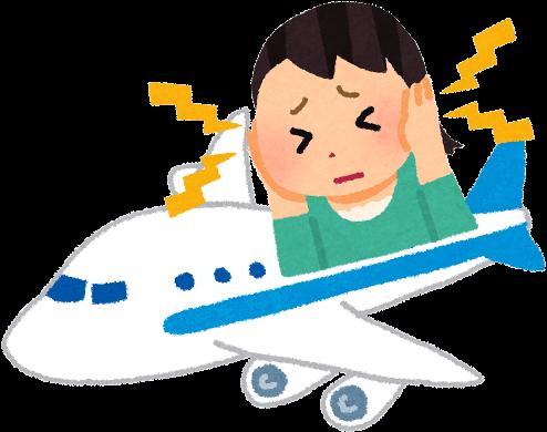 飛行機の着陸時に激しい耳の痛み「航空性中耳炎」風邪や鼻炎の人は要注意
