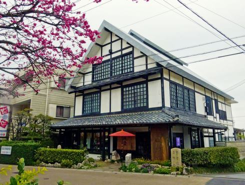 沖縄・首里琉染で、サンゴ染め・紅型染め体験