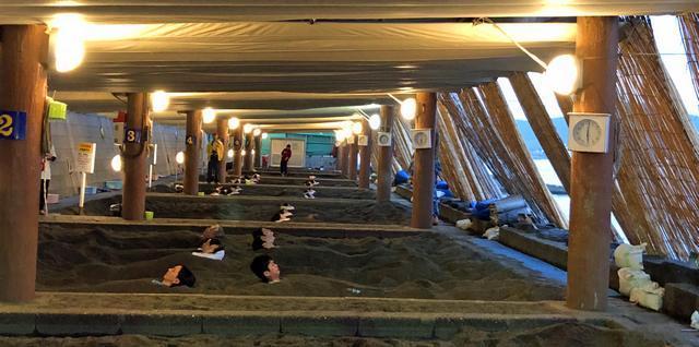 砂むし会館 砂楽(さらく)天然の砂むし温泉で砂風呂体験