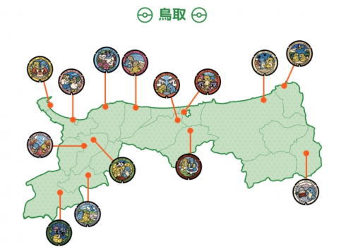 鳥取に設置される ポケモンマンホール「ポケふた」場所