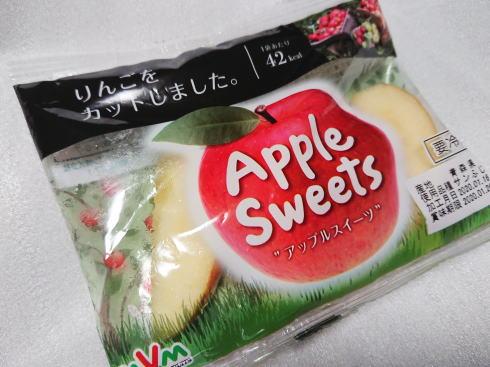 りんごの自販機 アップルスイーツ
