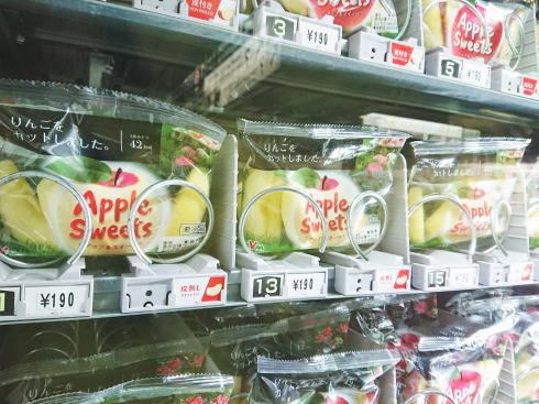 りんごの自販機 アップルスイーツ 画像2