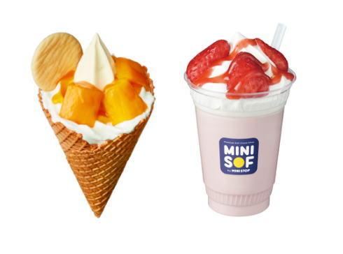 ミニソフ(MINISOF)、ミニストップからソフトクリーム専門店100店舗めざし