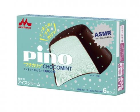 ピノ チョコミント発売、初の「プチカリッ」食感