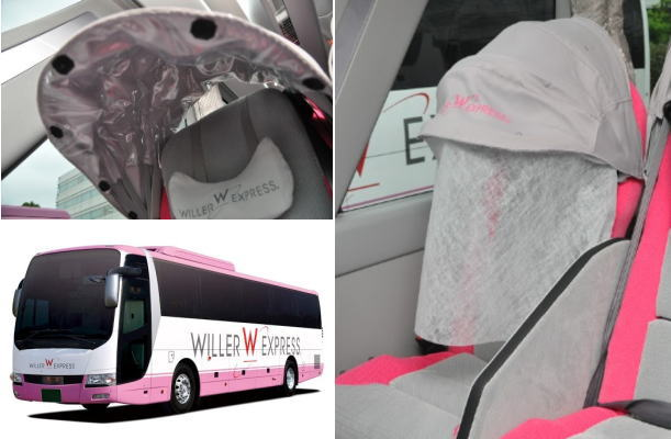高速バスのウィラー(WILLER)withコロナ対策施し、6月から運行再開