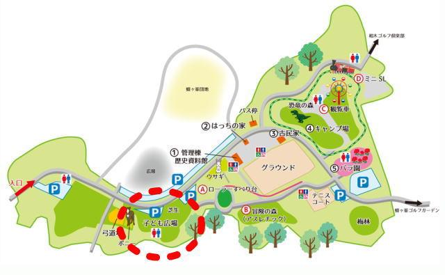 蜂ヶ峯総合公園 にぎわい創出施設