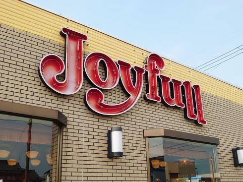 ジョイフルが大量閉店、200店九州中心か