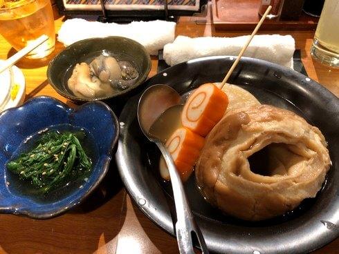 金沢・おでん居酒屋 三幸 (みゆき)
