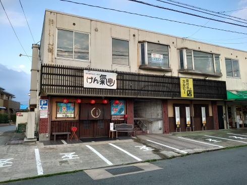 福岡県久留米市 骨付きカルビーの店 げん氣亭 外観2