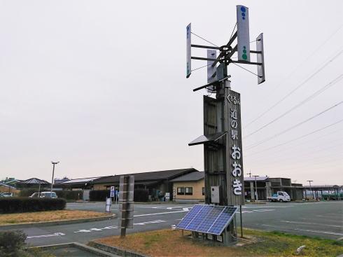 福岡県 道の駅おおき 外観