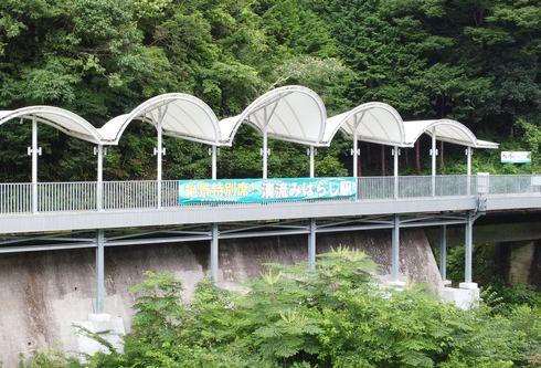 山口県岩国市の秘境駅「清流みはらし駅」