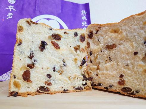 求めていたのはこれ!本多「極ぶどう食パン」レーズン好きが歓喜する、レーズンぎっしり生食パン