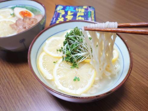 瀬戸内塩レモンラーメン 画像2