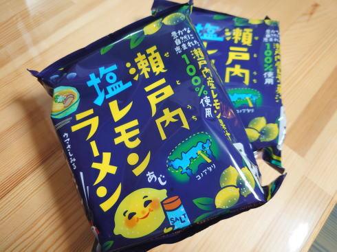 瀬戸内塩レモンラーメン パッケージ