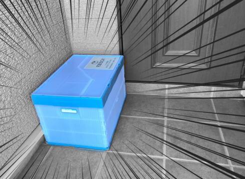置き配の荷物を目隠しする、宅配ボックス!狭い玄関でも使える