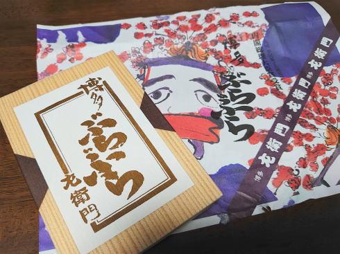博多ぶらぶら、福岡老舗和菓子店の名物土産