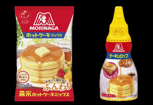 森永のホットケーキミックスと、森永ケーキシロップ