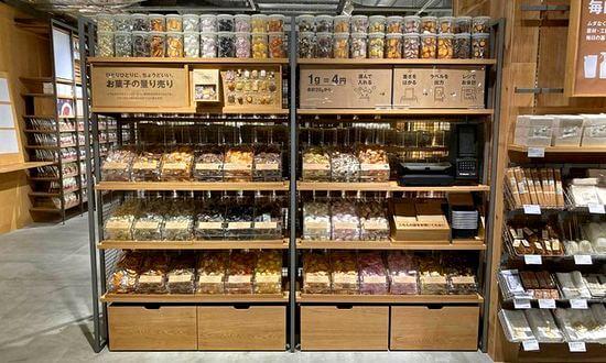 無印でお菓子の量り売り 売り場イメージ