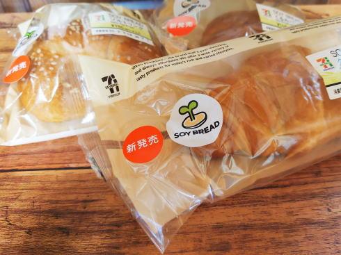 大豆使用のパン「ソイブレッド」のマーク