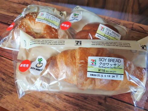 大豆使用のパン「ソイブレッド」も九州エリアのセブンから先行発売