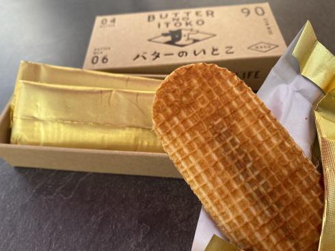 バターのいとこ 那須の新銘菓は無脂肪乳からつくられる濃厚おやつ