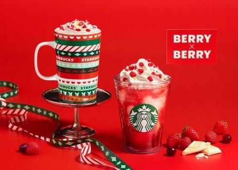 スタバホリデー2020に「ベリー×レアチーズ」カップやクリスマスブレンドも