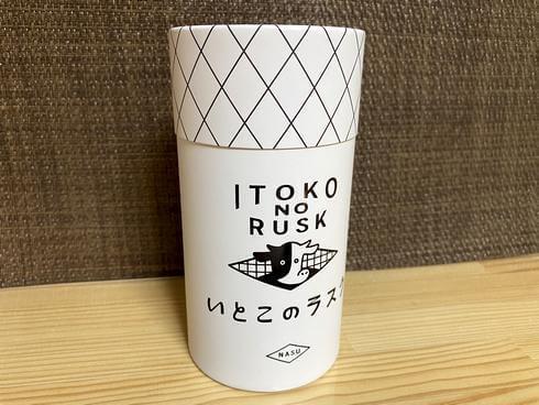 「いとこのラスク」は筒状のパッケージで可愛い