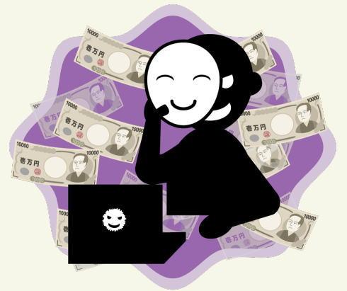 二回目特別定額給付金のメールは詐欺!特設サイト誘導に気を付けて