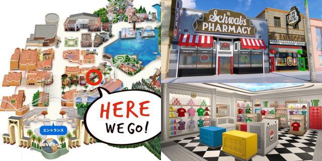 USJにマリオのカフェ&ストア 10月オープン!任天堂ワールドは2021年春